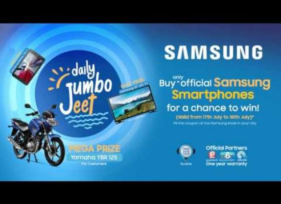 Samsung Daily Jumbo Jeet offer, win exciting prizes