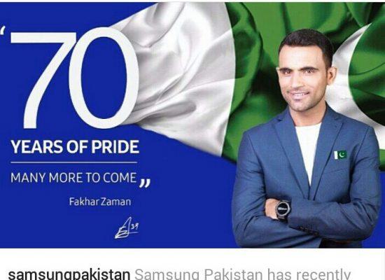 Breaking News: Samsung Pakistan appoints Fakhar Zaman as new brand Ambassador