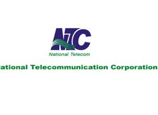 National Telecommunication Corporation:: NTC