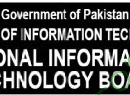 National IT Board:: NITB
