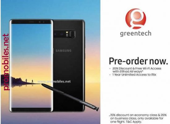 Pre-orders open for Samsung Galaxy Note 8