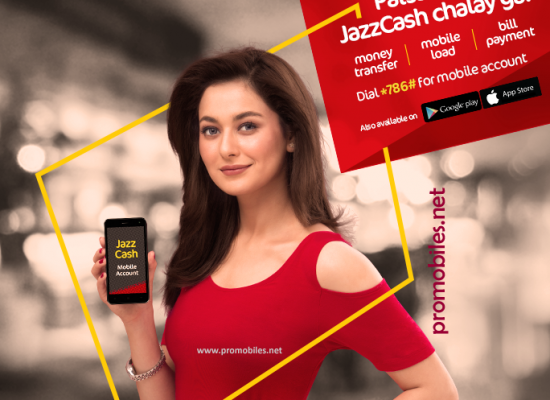 What is Jazz Cash