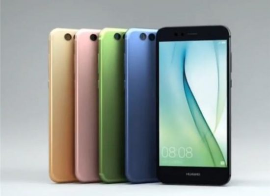 Introducing the next generation HUAWEI nova 2 – perfect selfies from an elegant design
