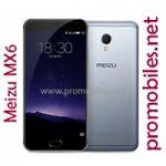 Meizu MX6 - Redefining Future!