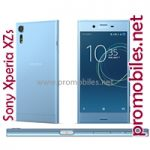 Sony Xperia XZs - One Step Faster Then Competitors!