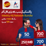 Weekly All Network Offer