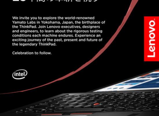 The ThinkPad is 25 and Lenovo is celebrating
