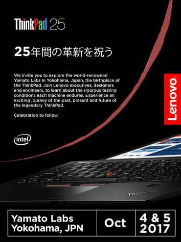 The ThinkPad is 25 and Lenovo is celebrating | Pro Mobiles::