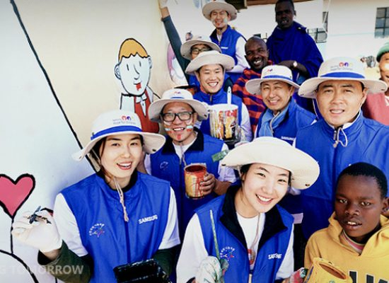 For a Positive and Sustainable Change: Samsung's Corporate Citizenship Program