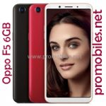 OPPO F5 6GB - Reveal Your Real Beauty With Selfie Master!