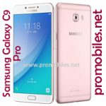 Samsung Galaxy C9 Pro - Luxury Phone To Boost Up Your Style!