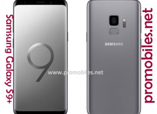 Samsung Tarted testing Android 10 on Galaxy S9 series