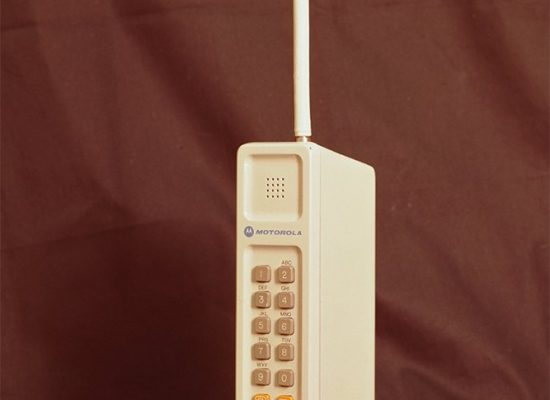 Happy 45th birthday to Mobile Phone