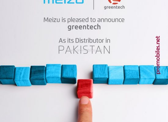 Meizu announces its new Distributor for Pakistan
