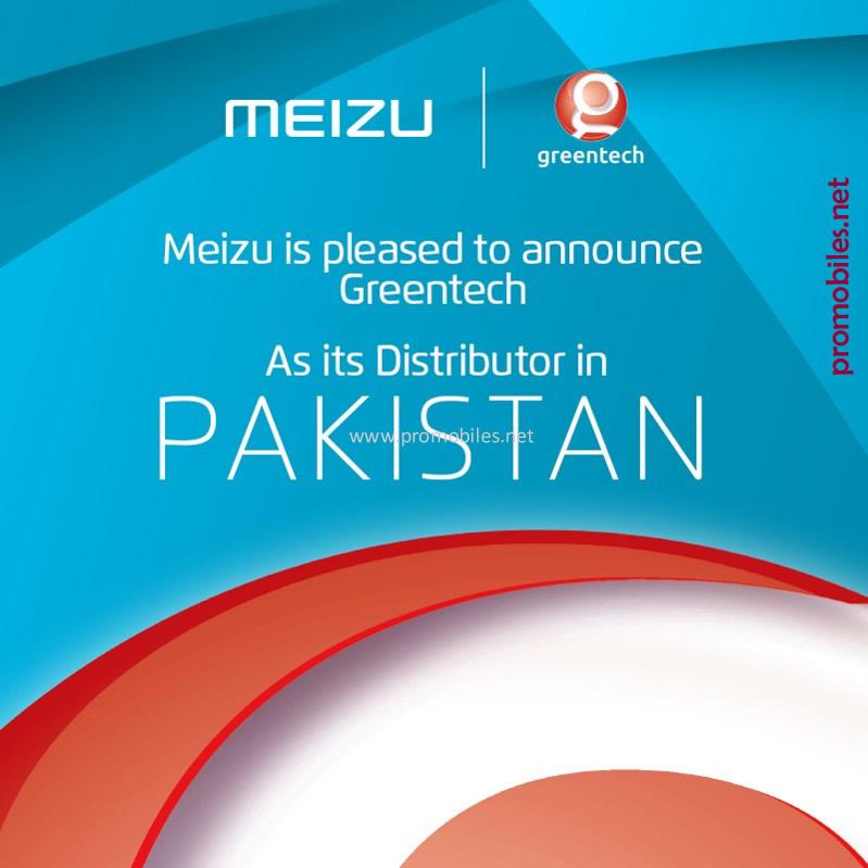 Meizu announces its new Distributor for Pakistan