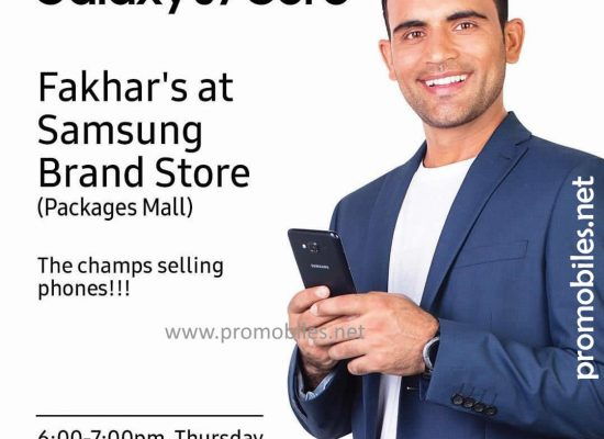 The champs are selling phones today in Lahore