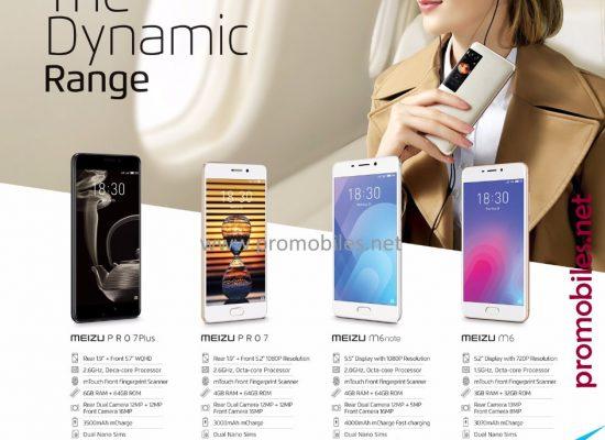 Meizu -the dynamic range