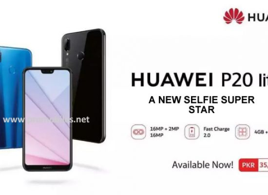 【HUAWEI P20 LITE】New Selfie Superstar is coming