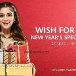 Wish for more - Huawei New Year Special Deals