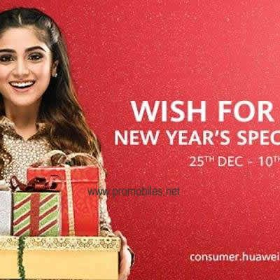 Wish for more – Huawei New Year Special Deals