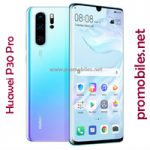 Huawei P30 Pro - Professional's Sweetheart!
