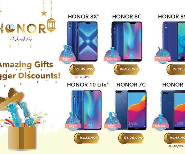 Honor Brings Amazing Gifts and Discounts with Blessings This Ramadan