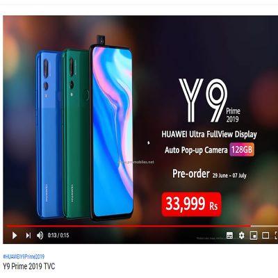 Y9 Prime 2019 TVC
