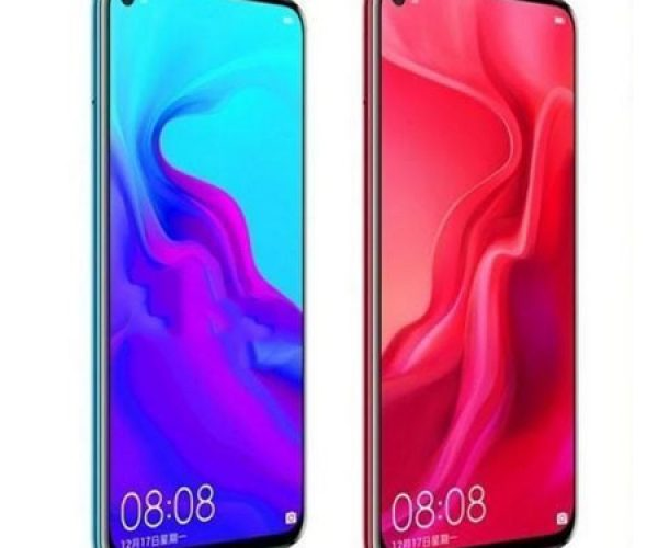 Huawei nova 5 has verified that will have a 32 MP camera