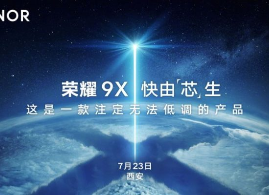 Honor 9x to be launched of July 23