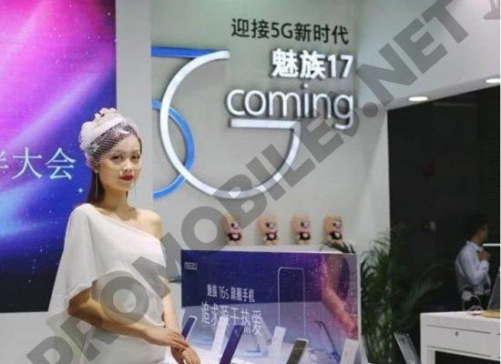 Meizu's 5G phone to launch next year