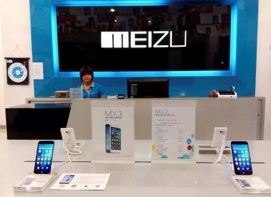 Meizu shutdown various stores and sacked several employees