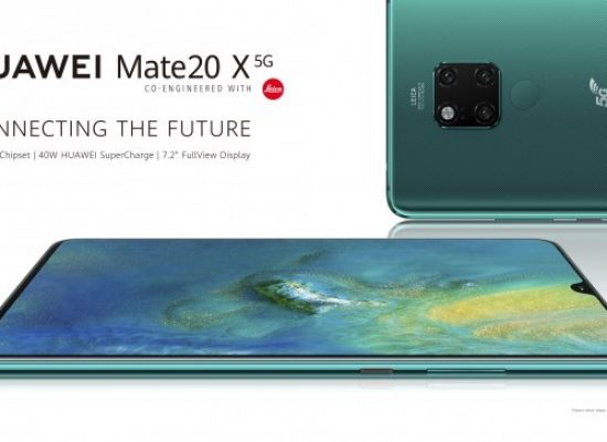 Huawei will present Huawei Mate 20X 5G in China on 26 July