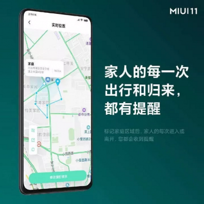 Xiaomi to initiate iOS-like MIUI 11 Family Sharing