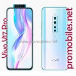 Vivo V17 Pro - A Smartphone with a Quad Camera Setup
