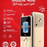 Itel Muzik 400 – Louder than others
