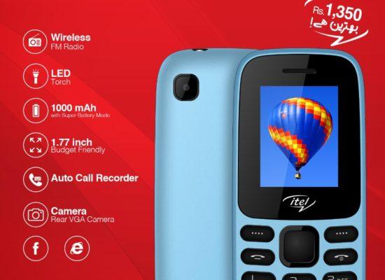 Itel Value 100 – Pakistan's style phone
