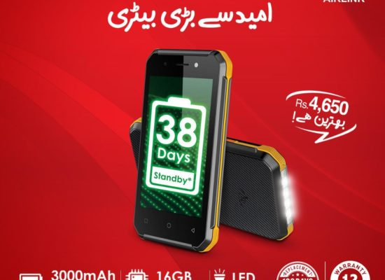 Itel A14 Max – Big battery