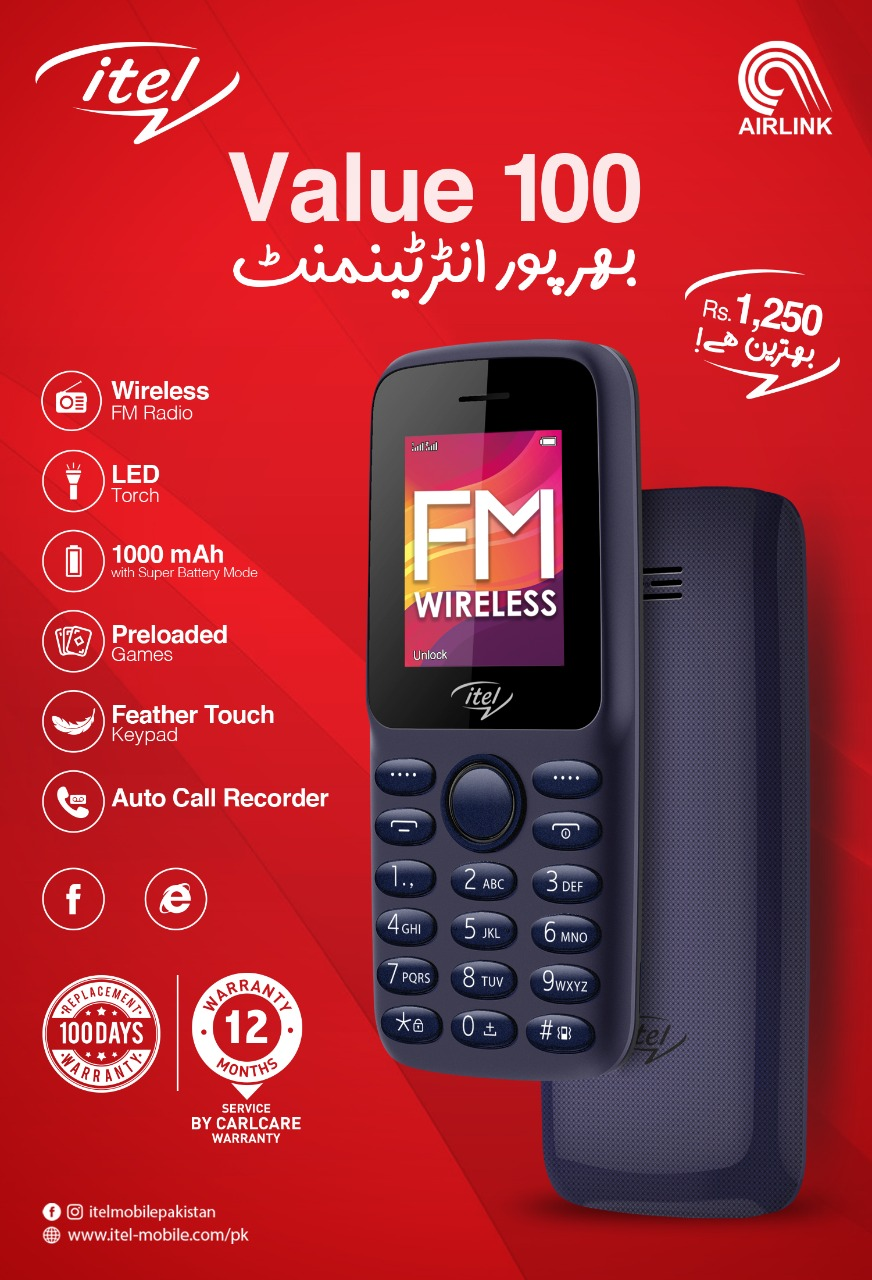 Itel value 100