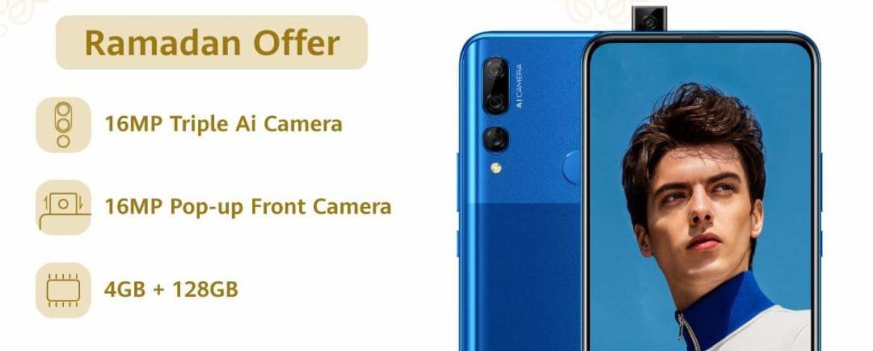 Huawei offering exciting Ramazan offer