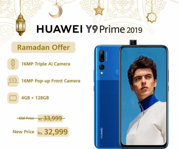 Huawei offering exciting Ramazan offer
