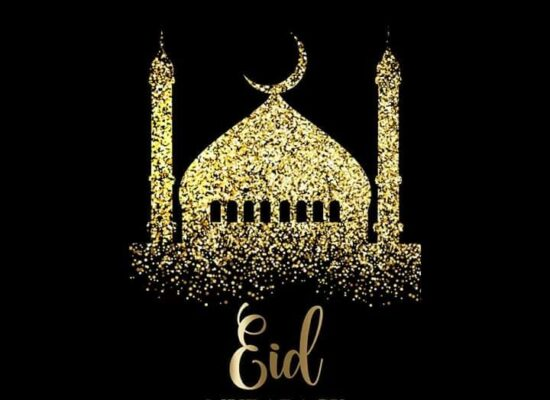 Eid ul Fitr Mubarik