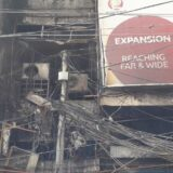 Video: Fire at Mobile Market Sukkur
