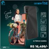 Enjoy now with Alcatel 1SE