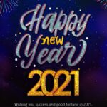 Advance Telecom wishes a happy new year