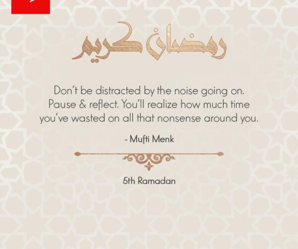 ITEL Ramazan Message : 5th Ramazan
