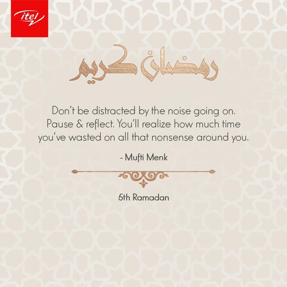 itel and Ramadan